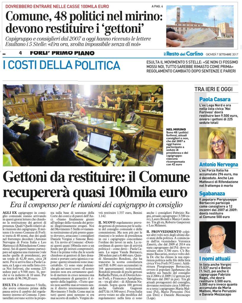 2017-09-07 - carlino - Gettoni da restituire, il Comune recupererá quasi 100.000 euro